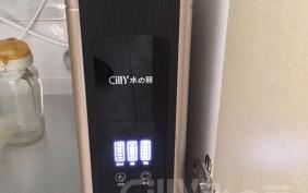 水丽净水器RO5-K铂悦安装实景图