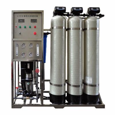 SZL-RO2-S250D大型水处理设备