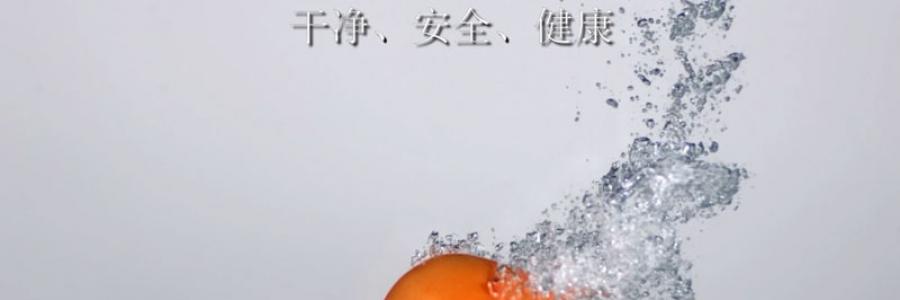 水丽产品功能片视频