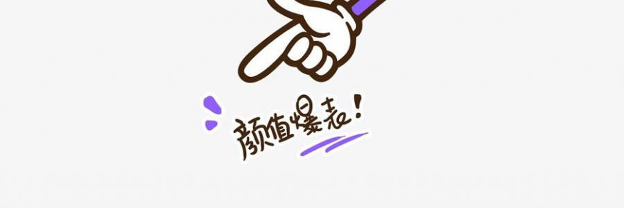 """颜值爆表!水丽2019爆款新品""""铂悦""""无桶大流量集成水路净水机开箱体验!"""