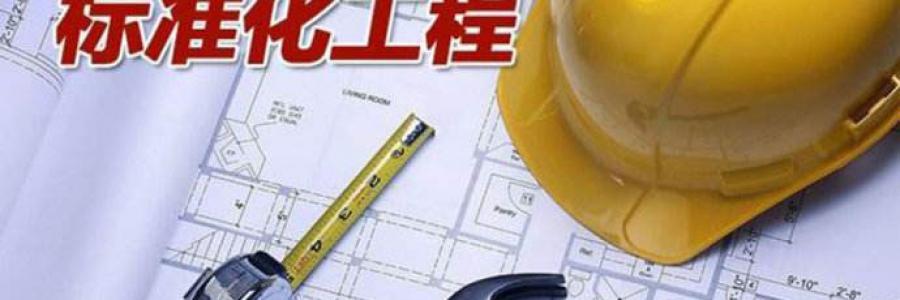 电源位置?折弯弧度?穿线标准?高度要求?管线机安装技能要掌握!