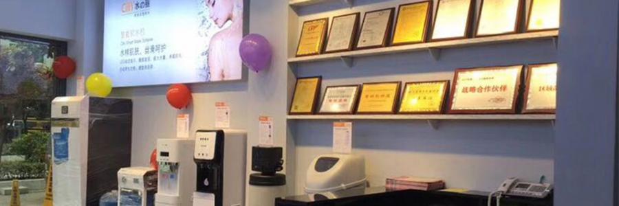 水丽净水器酉阳专卖店开业,这个细节成为全场最大亮点